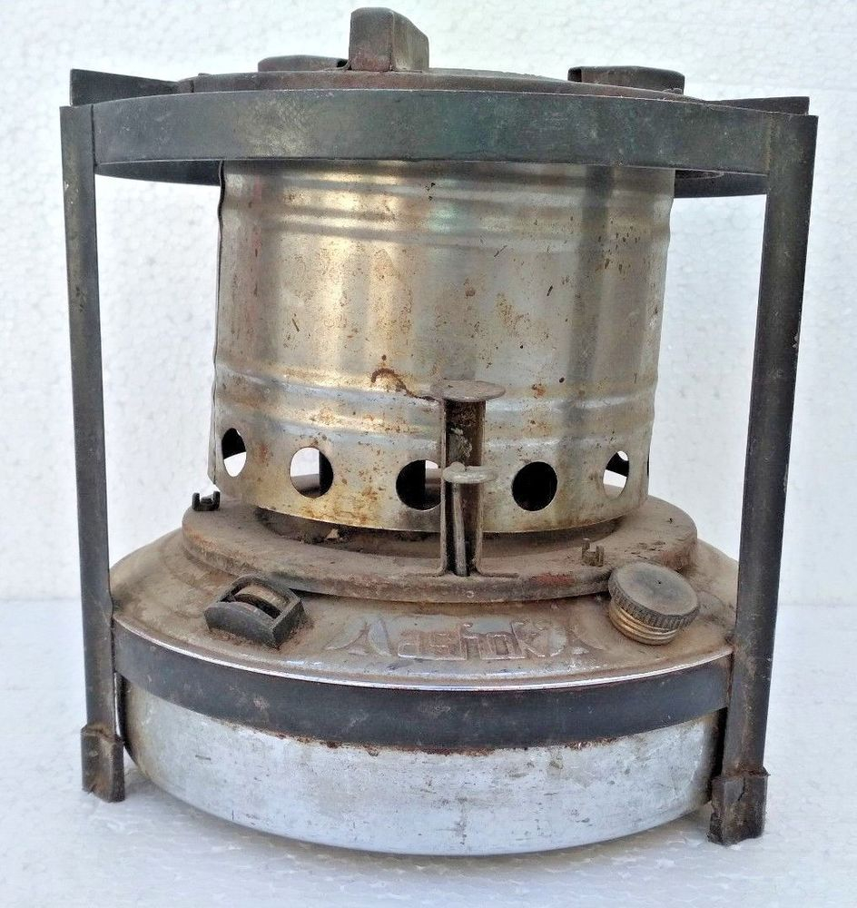 Old Vintage Kerosene Iron Cooking Fire Pit Wick Popular Camp Stove pertaining to dimensions 944 X 1000
